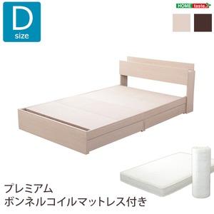 収納付きデザインベッド 【ダブル/オーク】 ボンネルコイルマットレス付き 『CHOCOLALA』 木目調
