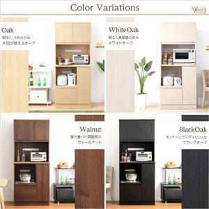 完成品食器棚【Wiora-ヴィオラ-】(キッチン収納・80cm幅) ホワイトオーク