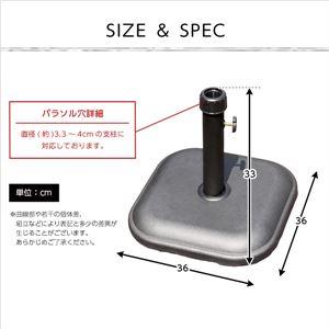 パラソル使用時の必需品【パラソルベース-11kg-】(パラソル ベース) ブラック