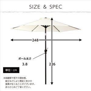 オープンカフェ風パラソル 248cm【ノクターン-NOCTURNE-】パラソル 撥水 アルミ グリーン