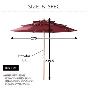 三段パラソル 270cm【ラプソディー-RHAPSODY-】(パラソル 3段 270cm) グリーン