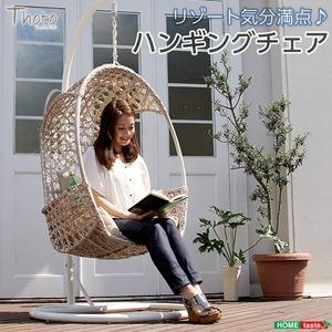 浮遊感が気持ちいい吊り下げ式のハンギングチェア【トト-THOTO-】(ハンギング ゆりかご) ホワイト