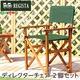 天然木とグリーン布製の定番のディレクターチェア【レジスタ-REGISTA-】(ガーデニング 椅子) グリーン - 縮小画像1