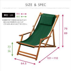 3段階のリクライニングデッキチェア【マエストロ-MAESTRO-】(ガーデニング 椅子 リクライニング) グリーン