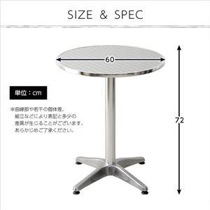 ガーデン丸アルミテーブル【カメリア -CAMELIA-】(ガーデン 丸 テーブル 60幅)