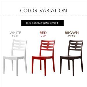 ガーデンデザインチェア2脚セット【ヴェーネレ -VENERE-】(ガーデン イス 2脚) ホワイト