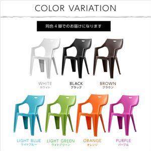 ガーデンデザインチェア4脚セット【アンジェロ -ANGELO-】(ガーデン イス 4脚) ホワイト