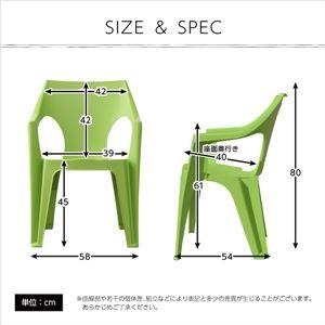 ガーデンデザインチェア4脚セット【アンジェロ -ANGELO-】(ガーデン イス 4脚) ライトグリーン