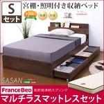 収納付きすのこベッド 【シングルサイズ】 マルチラススーパースプリングマットレス付き 『SASAN』 照明/コンセント/宮付き オーク