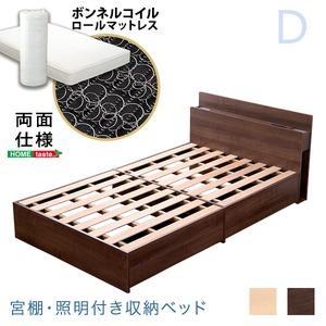 収納付きすのこベッド 【ダブルサイズ】 ボンネルコイルマットレス付き 『SASAN』 照明/コンセント/宮付き オーク - 拡大画像