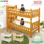 2段ベッド/すのこベッド 【ライトブラウン】 耐震仕様 『Tasso』 木製 照明/梯子/宮付き