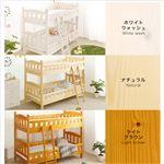 2段ベッド/すのこベッド 【ライトブラウン】 耐震仕様 『Perroquet』 木製 上下分割構造 梯子付き 木目調