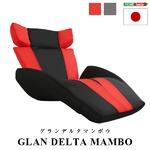 デザイン座椅子/リクライニングチェア 【レッド】 14段階ギア調節可 『GLAN DELTA MANBO』 メッシュ生地 日本製 【完成品】