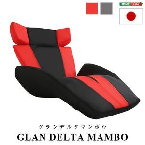 デザイン座椅子/リクライニングチェア 【グレー】 14段階ギア調節可 『GLAN DELTA MANBO』 メッシュ生地 日本製 【完成品】 - 拡大画像