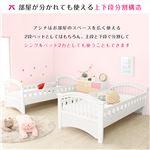 おしゃれ2段ベッド/すのこベッド 【ホワイトウォッシュ】 耐震設計 『Asina』 木製 セパレート可 梯子付き