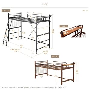 2段階高さ調整可能 コンセント付き 頑丈ロフトベッド シングル 極太パイプ ブラウン (高さ 180cm or 110cm )