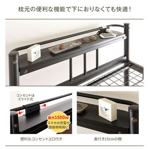 2段階高さ調整可能 コンセント付き 頑丈ロフトベッド シングル 極太パイプ ブラック 黒 (高さ 180cm or 110cm )