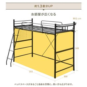 2段階高さ調整可能 コンセント付き 頑丈ロフトベッド シングル 極太パイプ ホワイト 白 (高さ 180cm or 110cm )