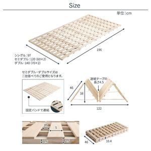 【耐荷重180kg】 折りたたみ式 すのこベッド シングルサイズ (フレームのみ) 桐製 4つ折り 布団対応