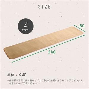 洗える キッチンマット/絨毯 【Lサイズ 50×240cm/モカ】 高密度フランネルマイクロファイバー 『Naltorea-ナルトレア-』
