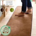 洗える キッチンマット/絨毯 【Lサイズ 50×240cm/ブラウン】 高密度フランネルマイクロファイバー 『Naltorea-ナルトレア-』