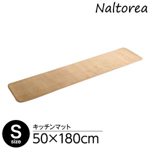 洗える キッチンマット/絨毯 【Sサイズ 50×180cm/モカ】 高密度フランネルマイクロファイバー 『Naltorea-ナルトレア-』