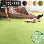 洗える ラグマット/絨毯 【Lサイズ 200×250/イエローベージュ】 高密度フランネルマイクロファイバー 『ナルトレア』の画像