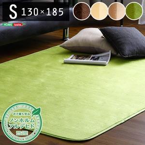 洗える ラグマット/絨毯 【Sサイズ 130×185/イエローベージュ】 高密度フランネルマイクロファイバー 『ナルトレア』