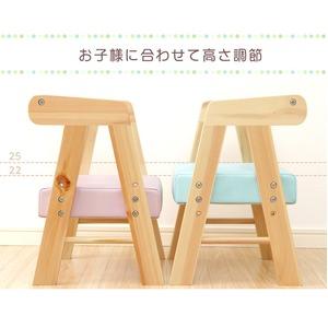 ロータイプ キッズチェア/子供椅子 【ホワイト...の紹介画像5