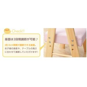 ロータイプ キッズチェア/子供椅子 【ホワイト...の紹介画像6