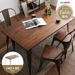 おしゃれなアンティークダイニングテーブル(140cm幅)木製、天然木のニレ材を使用 Porian-ポリアン- ホワイト の画像