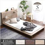 可動棚付きフロアベッド(シングル)ベッドフレーム、ロースタイル、スリムヘッドボード Elfom エルフォム ブラウン