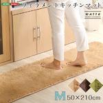 フィラメント キッチンマット/フロアマット 【Mサイズ 50×210cm/ブラウン】 洗える オールシーズン対応 『Watte-ヴァッテ-』