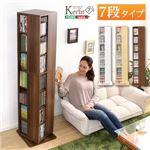 回転式 ブックラック/本棚 【7段 ホワイト】 幅39cm 大容量 コンパクト 省スペース 『Kerbr-ケルブル-』