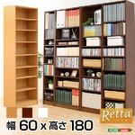 多目的収納ラック/本棚 【幅60cm ナチュラル】 大容量 頑丈設計 『Retta-レッタ-』