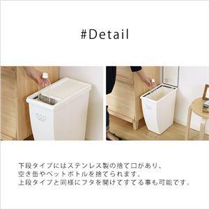 スリム ダストボックス/フタ付きゴミ箱 【下段】 21L シンプル スタッキング 日本製 『Bravo-ブラヴォ-』