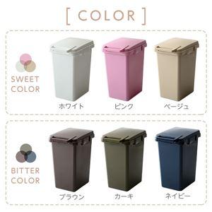 大容量 ダストボックス/フタ付きゴミ箱 【ホワ...の紹介画像3