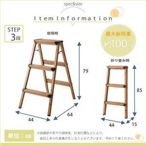 折りたたみ式 ステップスツール/脚立 【3段タイプ カモ】 アルミ製 軽量 『monSTEP』 【完成品】