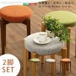 スタッキングスツール/腰掛け椅子 【2脚セット グレー】 円形 積み重ね可 『-Reme-レーム』 【完成品】