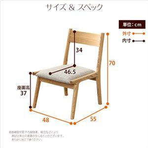 ダイニングチェア/食卓椅子 単品 【同色2脚セット ベージュ】 ロータイプ 木製/アッシュ材 『Risum-リスム-』