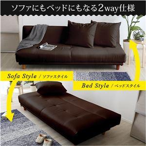3段階リクライニングソファーベッド/ ローソファ 【ブラウン】 クッション2個付き 日本製 『Alarcon-アラルコン-』 【完成品】