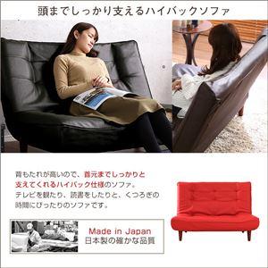 ハイバックソファー/ローソファー 【2人掛け ブラック】 合成皮革/合皮 3段階リクライニング 日本製 『Comfy-コンフィ-』