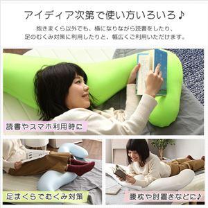 ビーズクッション/抱きまくら 【ロングタイプ/グレーホワイト】 洗えるカバーセット 流線形 日本製 『Dugong-ジュゴン-』