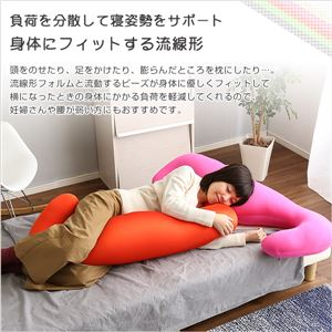 ビーズクッション/抱きまくら 【ショートタイプ/ピンクホワイト】 洗えるカバーセット 流線形 日本製 『Dugong-ジュゴン-』