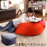 ジャンボなキューブ型ビーズクッション・日本製(Lサイズ)カバーがお家で洗えます   Guimauve-ギモーブ- ブルー