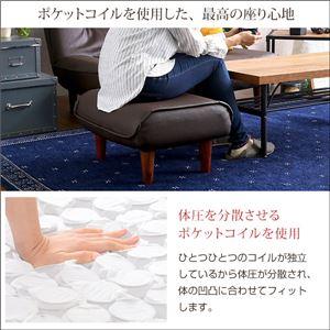 レザー調 オットマン/スツール 【ブラウン】 張地:合成皮革/合皮 日本製 『Kleine-クレーナ-』