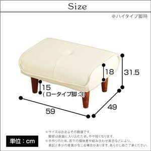 レザー調 オットマン/スツール 【ブラック】 張地:合成皮革/合皮 日本製 『Kleine-クレーナ-』