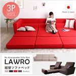 組み換え自由なソファベッド3P【Lawro-ラウロ-】ポケットコイル 3人掛 ソファベッド 日本製 ローベッド カウチ ブラック