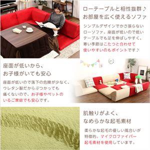 コーナーソファー/フロアソファー 単品 【3人掛け/ブラウン】 分割 起毛素材 日本製 『Luculia-ルクリア-』