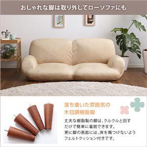 14段階リクライニングソファー/ローソファー 【2人掛け ブラウン】 起毛素材 日本製 『Nastro-ナストロ-』
